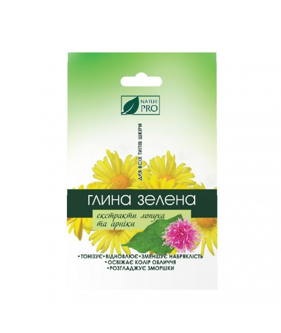 NaturPro Глина зеленая с экстрактом лопуха и арники, 50г