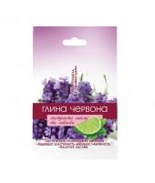NaturPro Глина красная с экстрактом лайма и лаванды, 50 г
