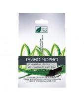NaturPro Глина черная с активированным углем и экстрактом алоэ-вера, 50г