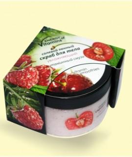 Вкусные секреты Масляно-солевой скраб для тела УВЛАЖНЯЮЩИЙ с маслом арганы и сочным манго