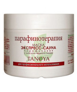 """Tanoya Маска парафиновая """"Экспресс-сауна"""" с маслом черного тмина 300 мл"""
