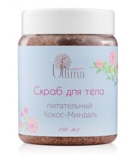 Ultima Скраб для тела Кокос-Миндаль