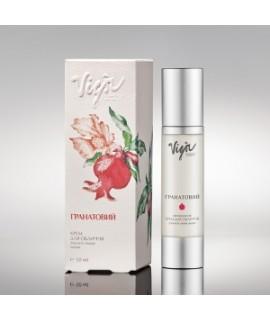 Vigor крем регенерирующий  увлажняющий для лица для всех типов кожи  «Гранатовый» 10 ml