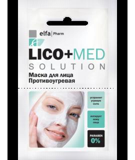 """Elfa Pharma"" Lico+Med Маска для лица противоугревая 20мл"