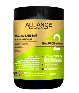 "ALLIANCE PROFESSIONAL Маска-бальзам наполняющая ""HYALURON EXPERT"", 1 л"