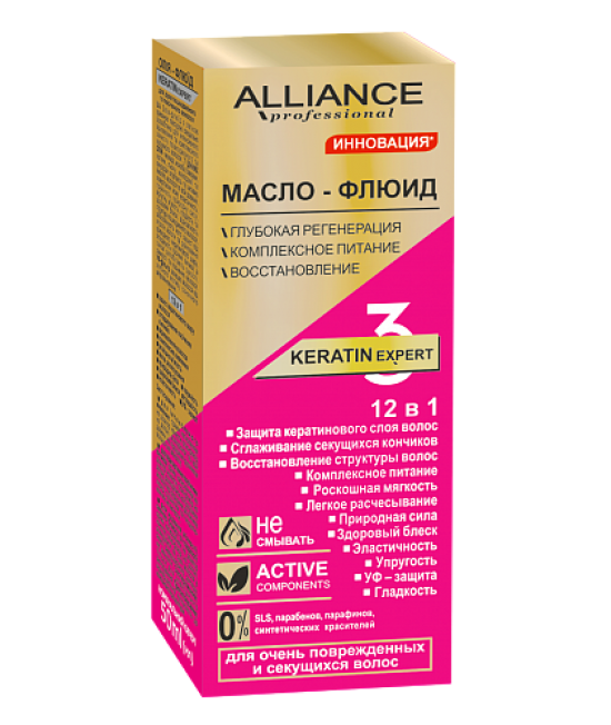 "ALLIANCE PROFESSIONAL Олія-флюїд ""Keratin Expert"", 50 мл"