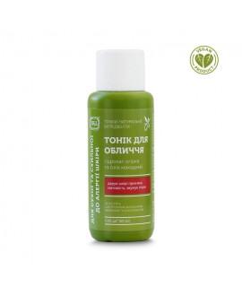 """ЯКА Тонік для обличчя """"Для сухої і схильної до алергії шкіри"""", 60 мл"""