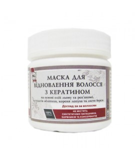 Яка Маска для восстановления волос с кератином, 200мл