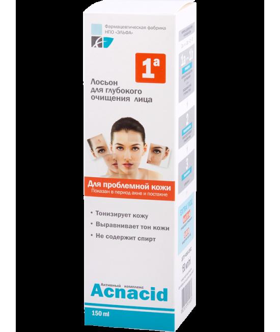Acnacid Лосьон для глубокого очищения лица, 150 мл