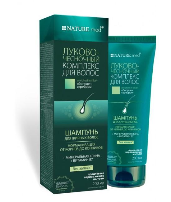 'Nature.med. Цибульно-часниковий комплекс для волосся. Шампунь для жирного волосся'