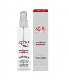 Xeno Laboratory Biostimulation Serum for Cellulite Сыворотка биостимулирующая антицеллюлитная