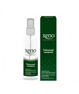 Xeno laboratory Сыворотка Биостимулирующая против выпадения и для роста волос ,для использования с апаратом Дарсонваль.