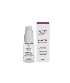Xeno Laboratory G-Metry сыворотка для омоложения кожи вокруг глаз
