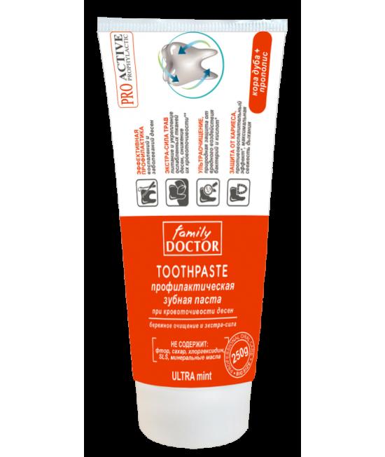 Альянс краси Профілактична зубна паста 'Дбайливе очищення',250г