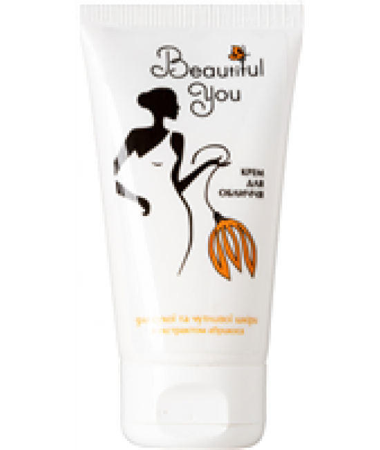 Beautiful You Cream for hands with an extract of cornflower moisturizing, 75 ml