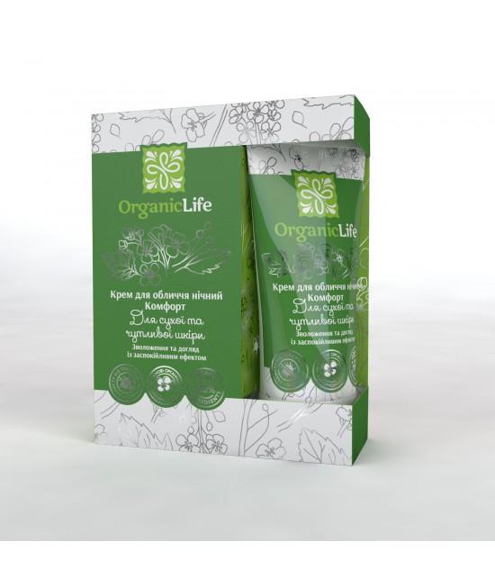 """Organic Life Крем для лица ночной """"Комфорт"""", 50 мл"""