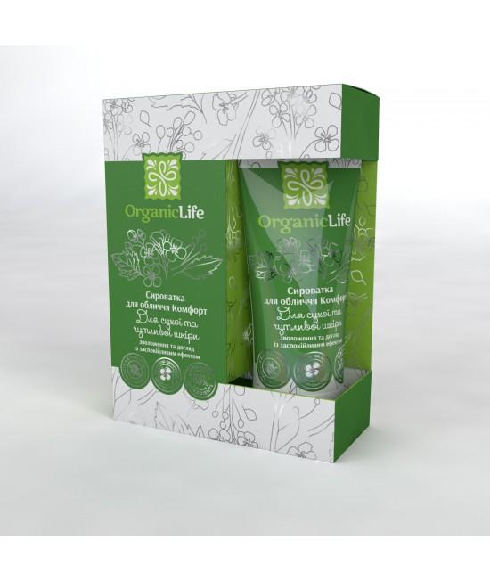 """Organic Life Сироватка для обличчя """"Комфорт"""", 30 мл"""