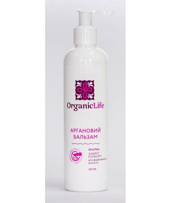 """Organic Life Бальзам аргановий для фарбованого волосся """"Фіалка"""", 250 мл"""