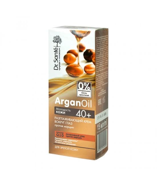 Dr Sante ARGAN Oil розгладжує крем навколо очей проти зморшок 40+ 15мл