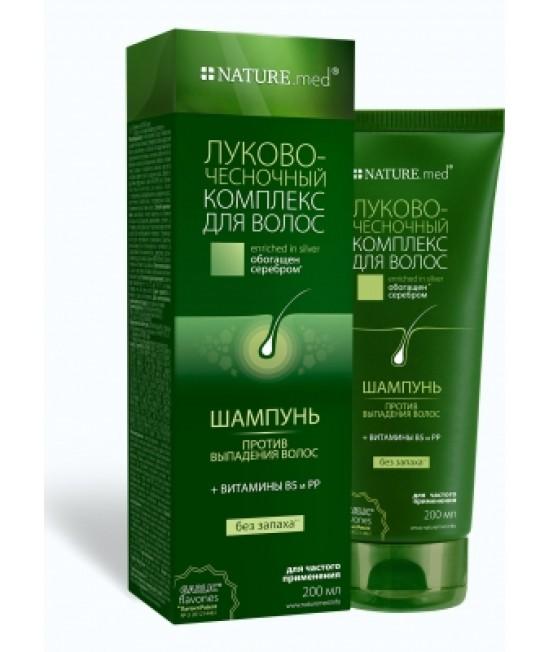 """""""Nature.med. луково-чесночный комплекс для волос.Шампунь против выпадения волос."""